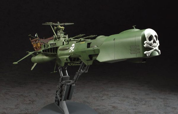Arcadia 1/1500 Hazegawa Model Kit