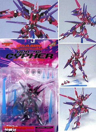 Cypher RVR-42 DNA Side Cyber Troopers Virtual-On