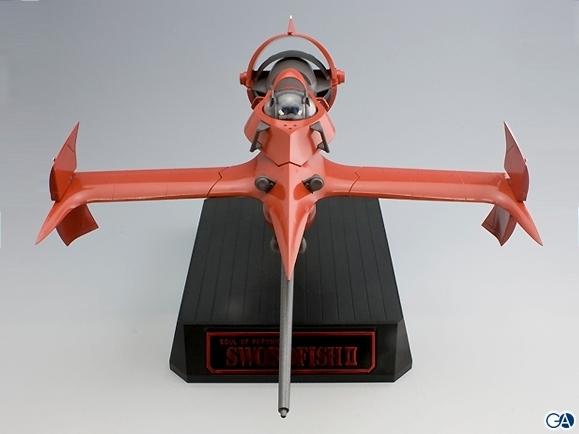 Cowboy Bebop Swordfish-II DX Chogokin