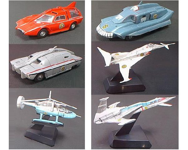 Captain Scarlet Vehicle Set – 6 Konami