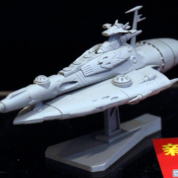Yamato 2199 Comet Empire Destroyer MC-07 Bandai