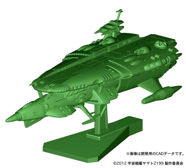 Yamato 2199 Comet Empire Sigle Deck Carrier MC-08 Bandai