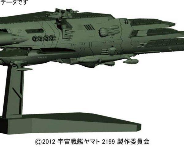 Yamato 2199 Balgrey TriDeck Carrier MC-13 Bandai