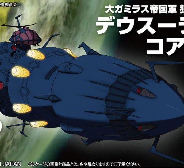 Yamato 2199 Deusura Core Ship MC-18 Bandai