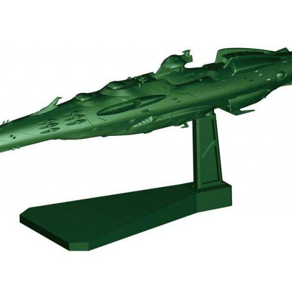 Yamato 2199 Gamilon Gaideron Battleship Ship MC-20 Bandai