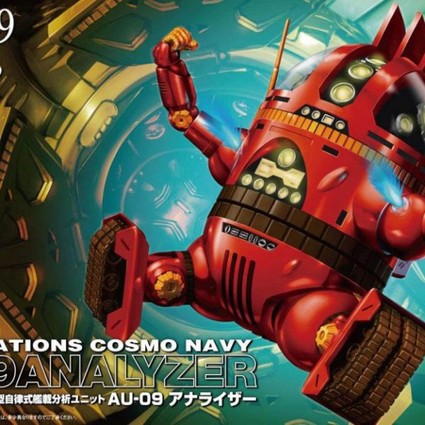 "Yamato 2199 Analyzer ""IQ-9"" Droid Model Kit Bandai"