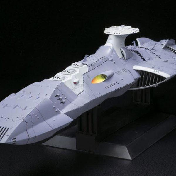 Yamato 2199 Domelaze-III 1/1000 Model Kit Bandai