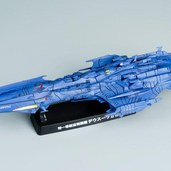 Yamato 2199 Deslar Flagship Deusula-II Cosmo Fleet Mega House