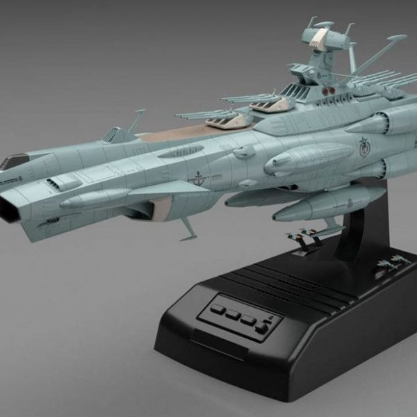 Yamato 2202 EDF Andromeda 1/1000 Bandai