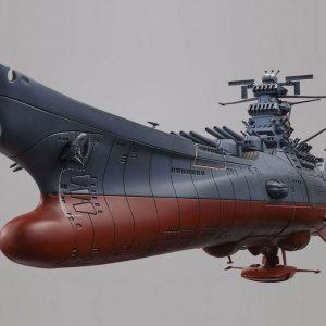 Yamato 2202 Model Kit 1/1000 Bandai
