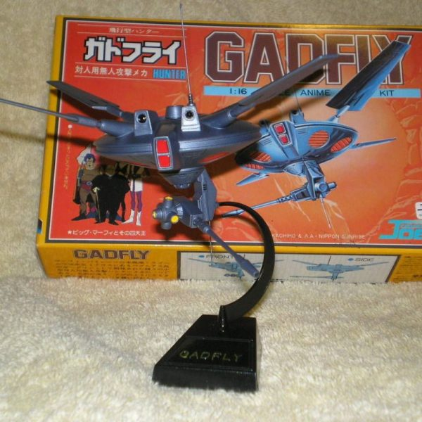 Crusher Joe 1/16 Gadfly Hunter Takara