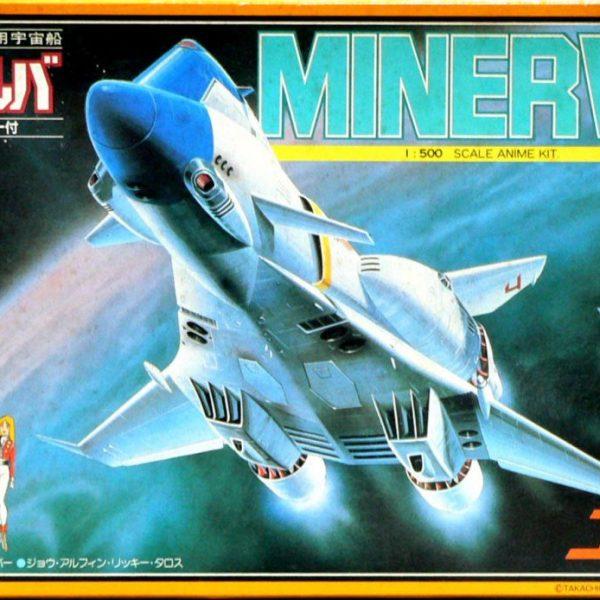 Crusher Joe 1/500 Minerva Takara_