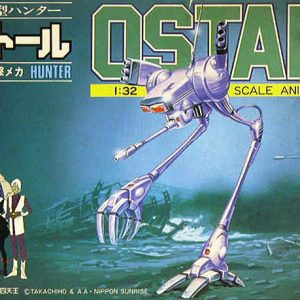 Crusher Joe 1/32 Ostall Hunter Takara