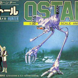 Crusher Joe 1/32 Ostall Hunter Takara