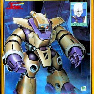 Crusher Joe 1/16 Powered Suit Takara