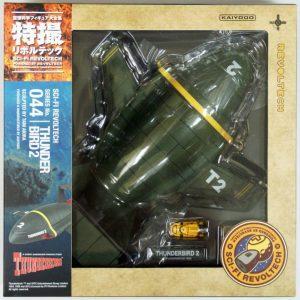 Thunderbirds Thunderbird-2 Revoltech Kaiyodo