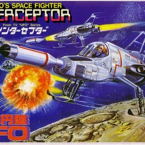 UFO Shadow Interceptor Bandai