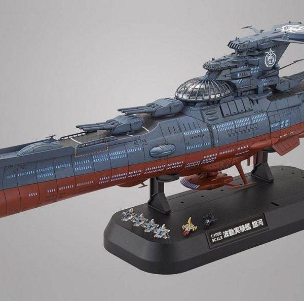 Yamato 2202 Ginga Experimental Ship 1/1000 Bandai