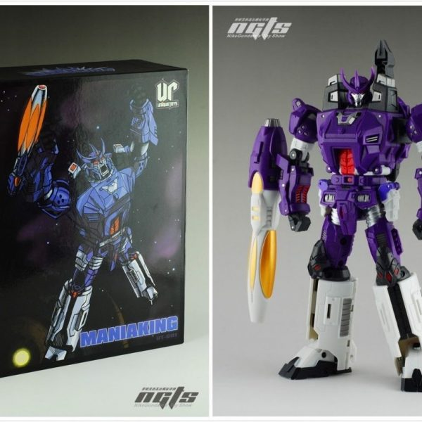 Transformers G-1 Galvatron  Maniaking