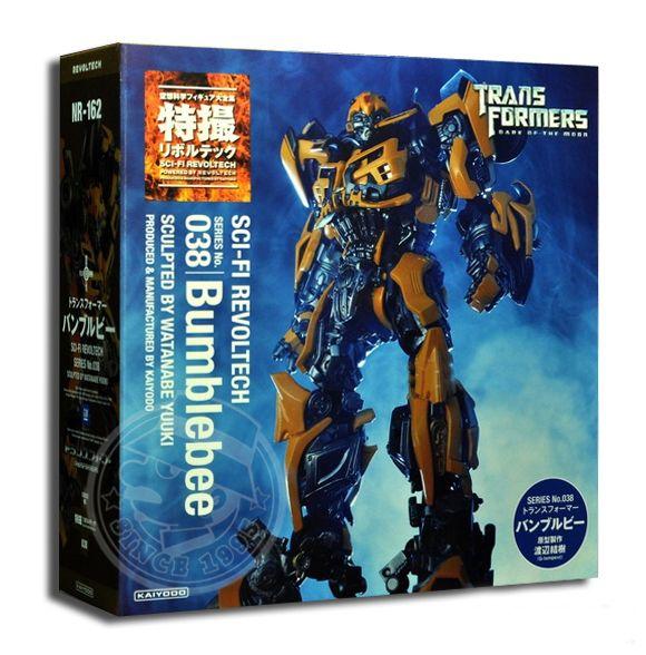 Transformers Movie Bumblebee Revoltech Kayodo