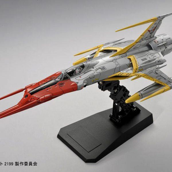 Yamato 2199-2202 Cosmozero Alpha-01 1/72 Bandai