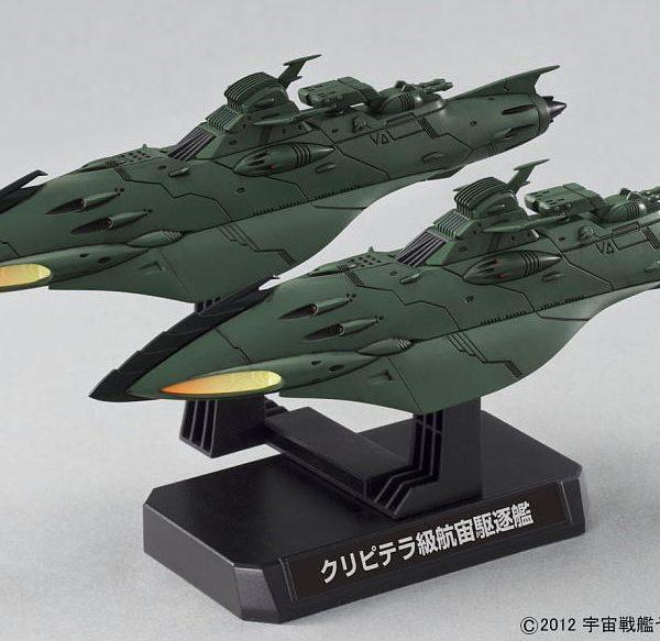 Yamato 2199 Gamilon Fleet Set-2 1/1000 Model Kit Bandai