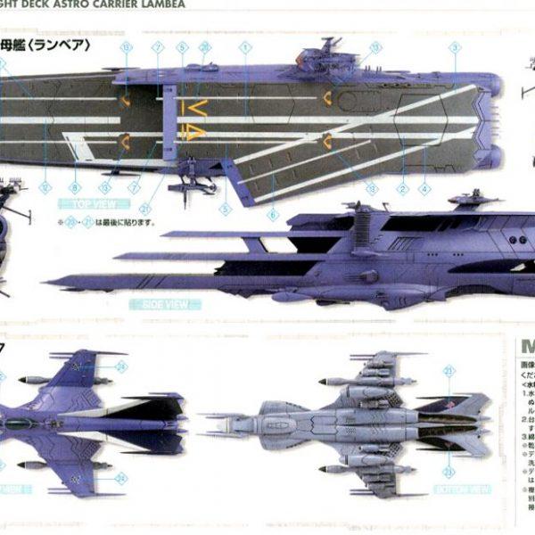 Yamato 2199 Gamilon Tri Deck Carrier Lambea 1/1000 Model Kit Bandai