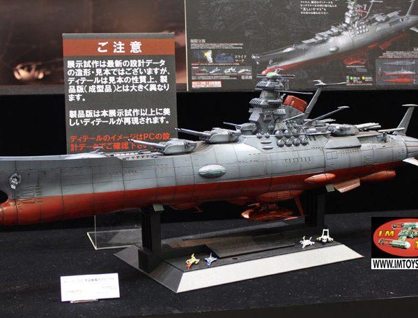 Space Cruiser Yamato 2199 1/500 Model Kit Bandai