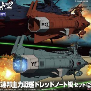 Yamato 2202 EDF Dreadnoght Set-2 MC-11 Bandai