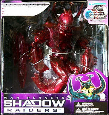 Shadow Raiders Blokk BIG Action Figure Trendmasters