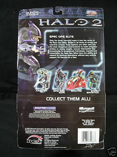 Halo-2 Blue Elite Joy Ride