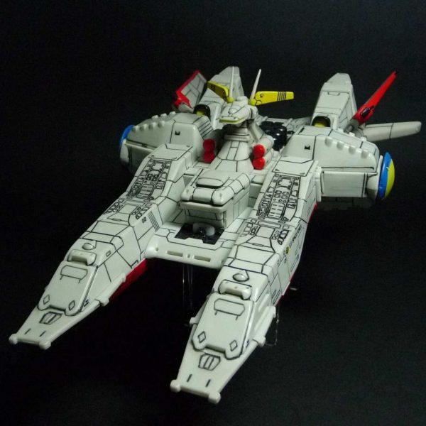 Gundam 0083 Carrier Albinon Bandai