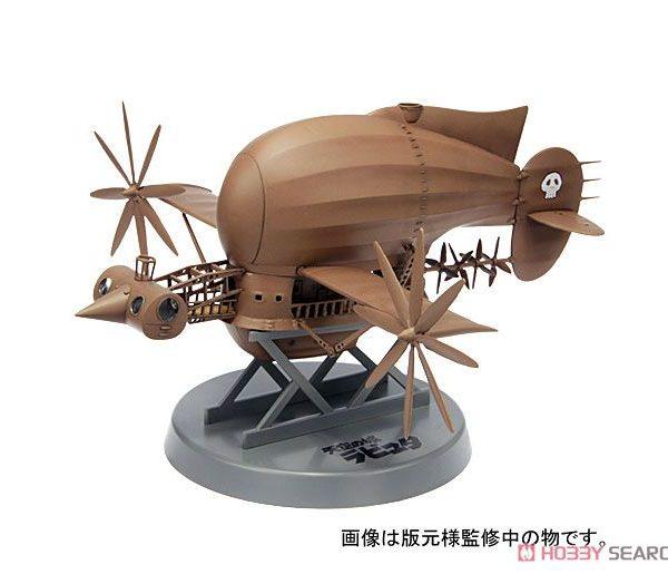 Laputa Dirigível Tiger Moth Model Kit Fine Molds