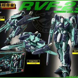 Macross Frontier  RVF-25 Messiah DX Chogokin 1/60 Bandai