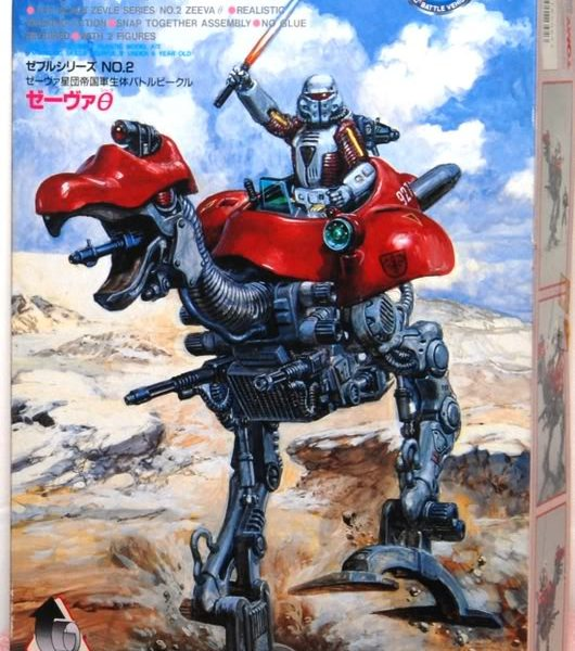 ZOIDS Zeevao Walker Model Kit Tomy