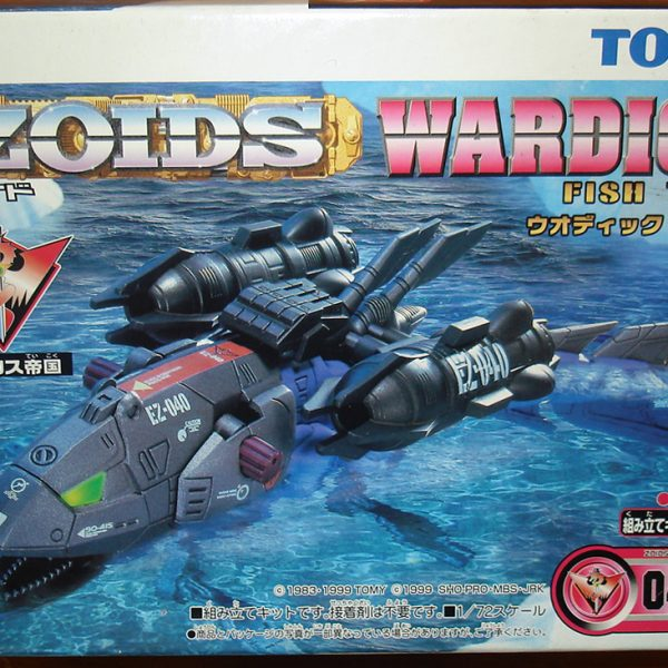 ZOIDS Wardick Model Kit Tomy