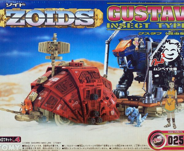 ZOIDS Gustav Super Carrier Model Kit Tomy