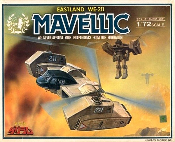 Dougram Mavellic Model Kit Takara