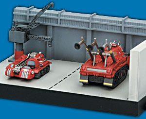 Thunderbirds Domo Hanger Konami