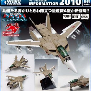 Macross VF-1A Valkyrie 1/100 Model Kit Wave
