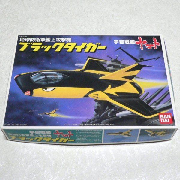 Yamato Black Tiger Bandai