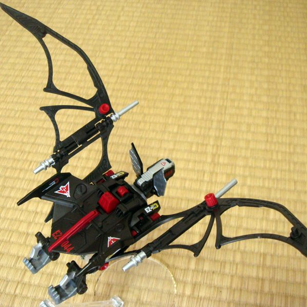 ZOIDS Zabat Model Kit Tomy