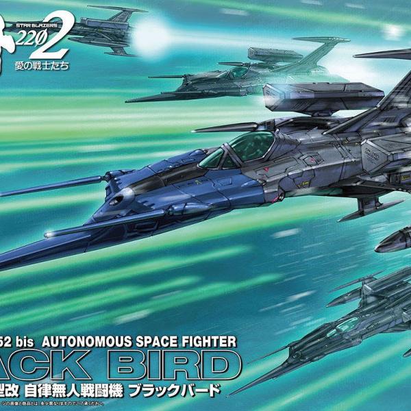 Yamato 2202 Cosmo Zero Black Bird 1/72 Bandai