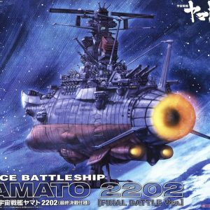 Yamato 2202 Final Battle Model Kit 1/1000 Bandai