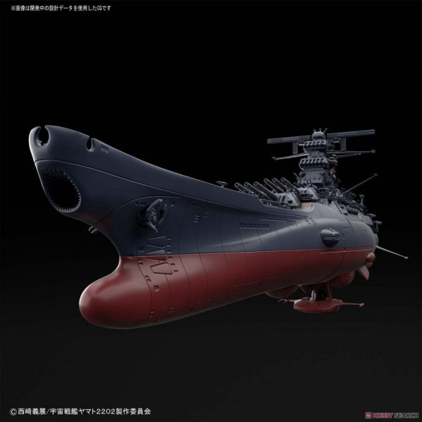 Yamato 2202 Final Battle Model Kit 1/1000 Bandai