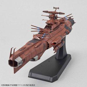 Yamato 2202 EDF Dreadnoght Set-2 Bandai 1/1000
