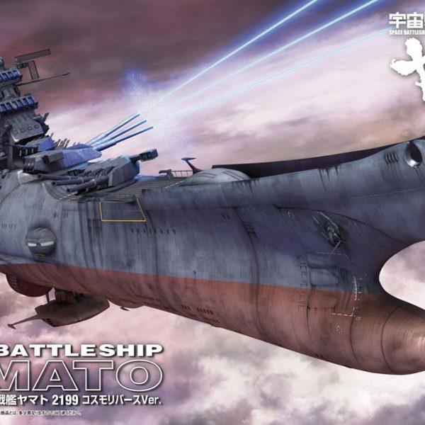 Yamato 2199 Cosmo Reverse Model Kit 1/1000 Bandai
