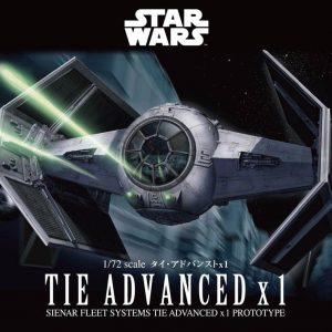 Star Wars Darth Vader's Tie Fighter 1/72 Model Kit BANDAI