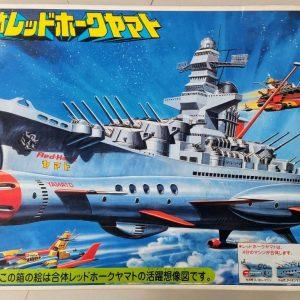 Red Hawk Yamato Model Kit Aoshima
