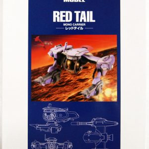 Cowboy Bebop Red Tail 1/72 Bandai EX